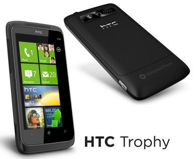 HTC Trophy - UNLOCK SERVICE - VERIZON